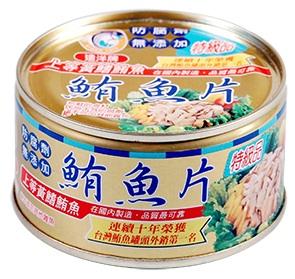 美味罐頭料理分享 瀞文張