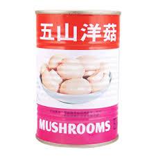 美味罐頭料理分享 錦 胡