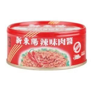 美味罐頭料理分享 婷李