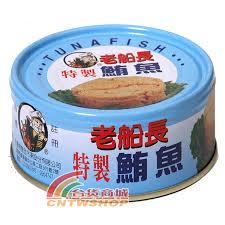美味罐頭料理分享 彌 沙