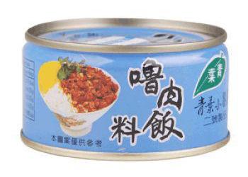 美味罐頭料理分享 張 瓊文
