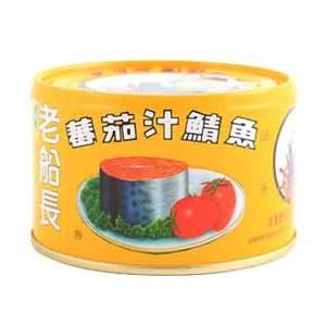 美味罐頭料理分享 Ringo Aki