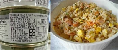 美味罐頭料理分享 Michelle Lin
