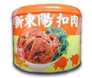 美味罐頭料理分享 weng weng Weng