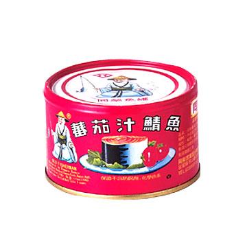 美味罐頭料理分享 偉 王