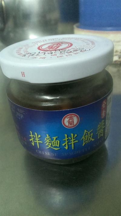 美味罐頭料理分享 Sophia Liu