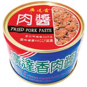 美味罐頭料理分享 Amy Xu