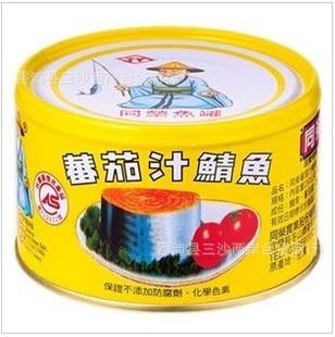 美味罐頭料理分享 Chen Shan