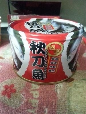美味罐頭料理分享 靜玉 陳