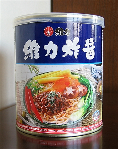 美味罐頭料理分享 陳怡