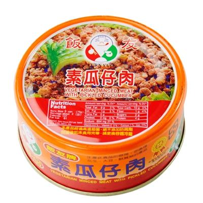 美味罐頭料理分享 PapayaTseng