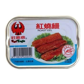 美味罐頭料理分享 Wun Yi Huang