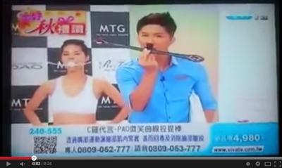 超詭異的電視購物商品 Juju June