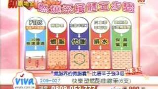 超詭異的電視購物商品 FangChenKuo