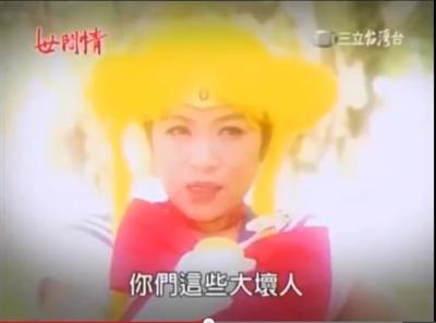 2014 連續劇爛梗大募集 蔡 耀瑩