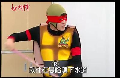 2014 連續劇爛梗大募集 Julie Lee