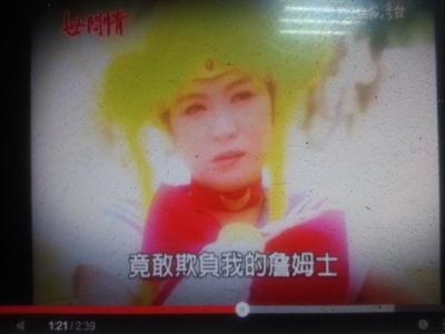 2014 連續劇爛梗大募集 陳美慧