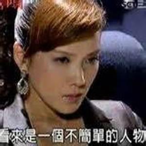 2014 連續劇爛梗大募集 吳雅涵