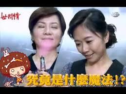 2014 連續劇爛梗大募集 濤 胡