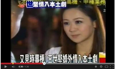 2014 連續劇爛梗大募集 Ya-shiu Peng