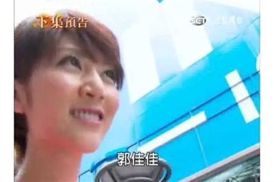 2014 連續劇爛梗大募集 雅馨 莊