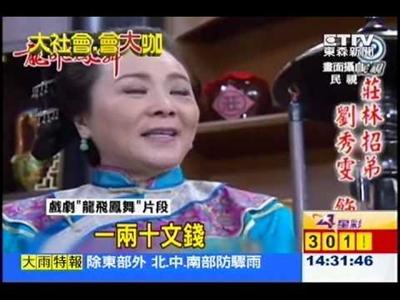 2014 連續劇爛梗大募集 陳宇輝