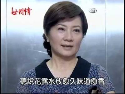2014 連續劇爛梗大募集 Jinny Shih