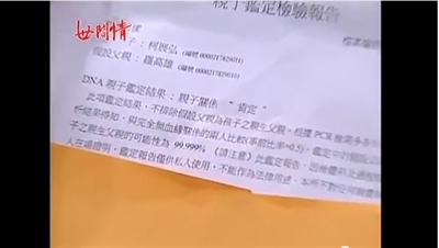2014 連續劇爛梗大募集 Yu Lin
