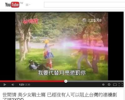 2014 連續劇爛梗大募集 虛竹 陳