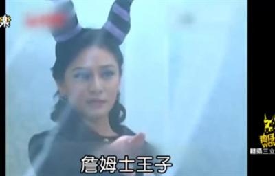 2014 連續劇爛梗大募集 彥志 李
