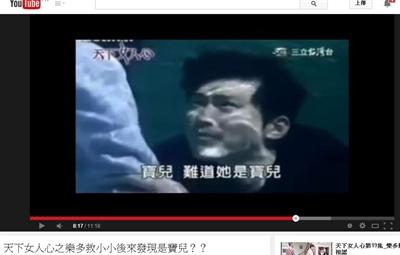 2014 連續劇爛梗大募集 錦 胡