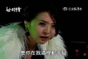 2014 連續劇爛梗大募集 玉 廖