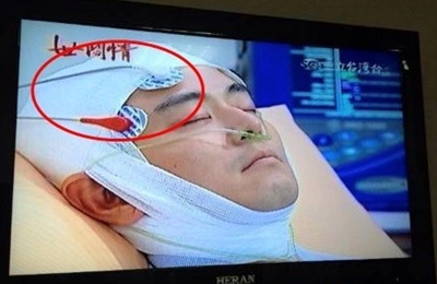 2014 連續劇爛梗大募集 華宇 林