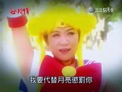 2014 連續劇爛梗大募集 雅雅 李