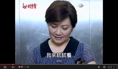 2014 連續劇爛梗大募集 Rui Shiang Wu