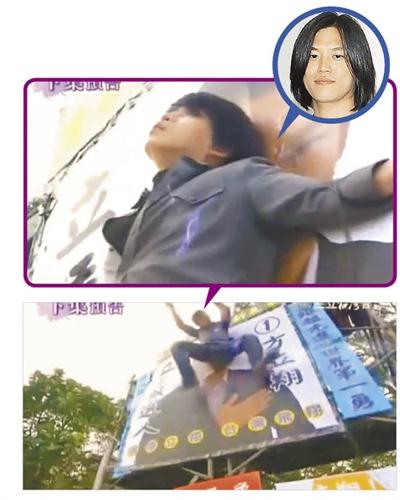 2014 連續劇爛梗大募集 培波 陳