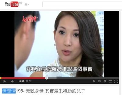 2014 連續劇爛梗大募集 曉玫 林