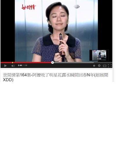 2014 連續劇爛梗大募集 Gaby Lin