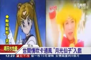 2014 連續劇爛梗大募集 Michelle Lin