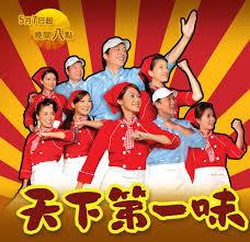 2014 連續劇爛梗大募集 Yu Xuan 唐