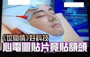 2014 連續劇爛梗大募集 AllanLin