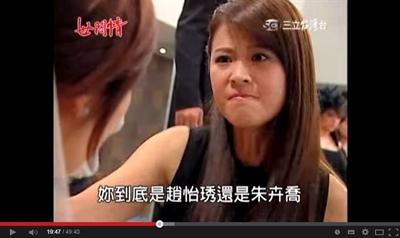 2014 連續劇爛梗大募集 喻嘉 鄭