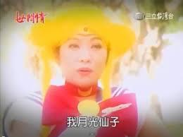2014 連續劇爛梗大募集 ITing Hsieh