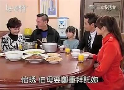 2014 連續劇爛梗大募集 Ching Ching Shiu