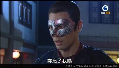 2014 連續劇爛梗大募集 Mi Chen