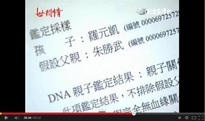 2014 連續劇爛梗大募集 嘉賜 李