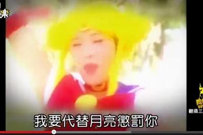 2014 連續劇爛梗大募集 李俐穎