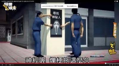 2014 連續劇爛梗大募集 雅雯 張