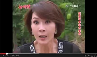 2014 連續劇爛梗大募集 ChenYu