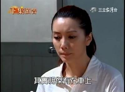 2014 連續劇爛梗大募集 凃文耀